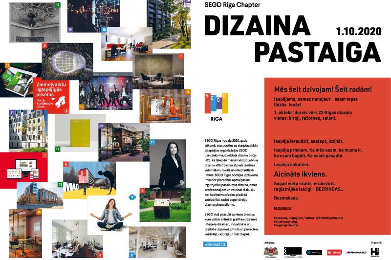 Dizaina pastaigas Rīgā