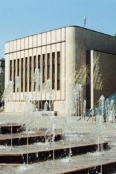 Rīgas Kongresu nams